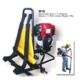 Oztec BP-35 Gas Powered Back Pack Unit